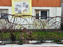 Ozdobne kute ogrodzenie OG-97
