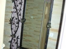 Kute lustro - wyposażanie wnętrz