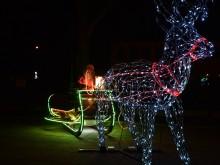 Ozdoba świąteczna - metalowy renifer